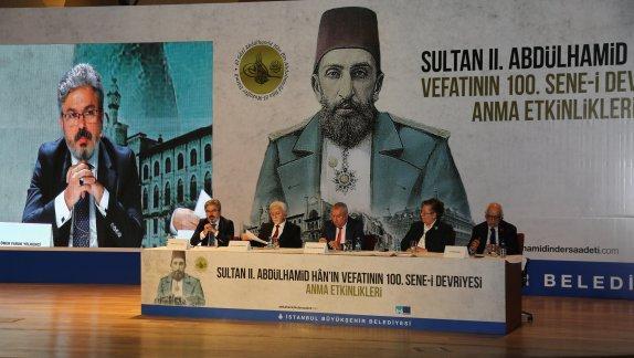 Sultan II. Abdülhamid Hân'ın Dersaadeti Paneli
